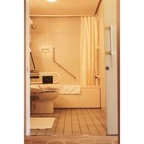 ユニバーサルルームバスルーム