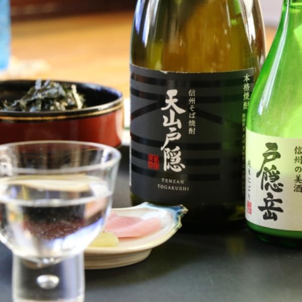 ☆料理_夕食_地酒