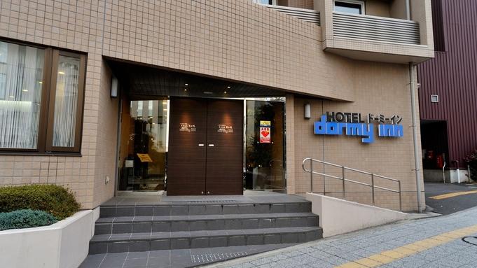 【カップル限定】男女別DHCアメニティ付プラン≪朝食付≫