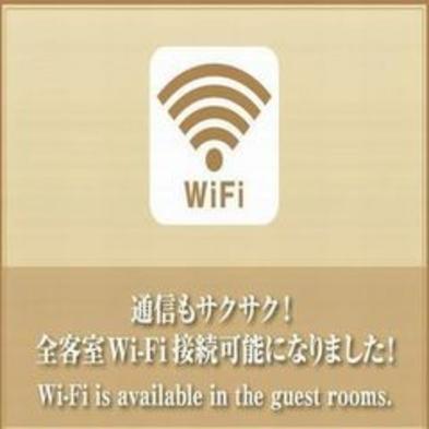 【1室サービス】2室で快適☆隣同士確約!ボーナスルームプラン♪≪素泊り≫