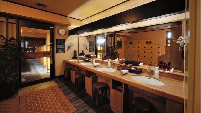 【早割14】駅近っ×最上階天然温泉大浴場!早めの予約でお得♪≪朝食付≫