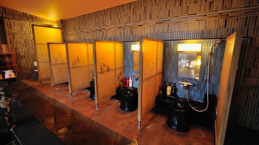 ◆9階女性大浴場 洗い場 7席