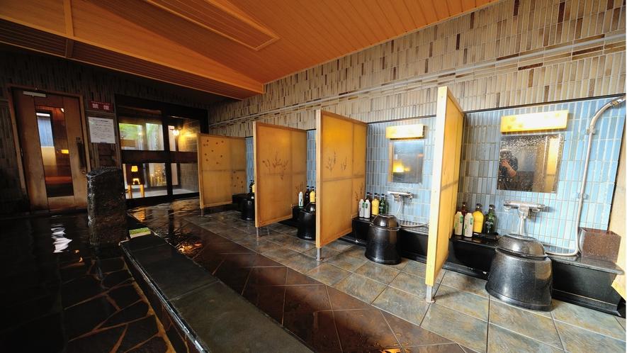 ◆9階男性大浴場 洗い場 9席
