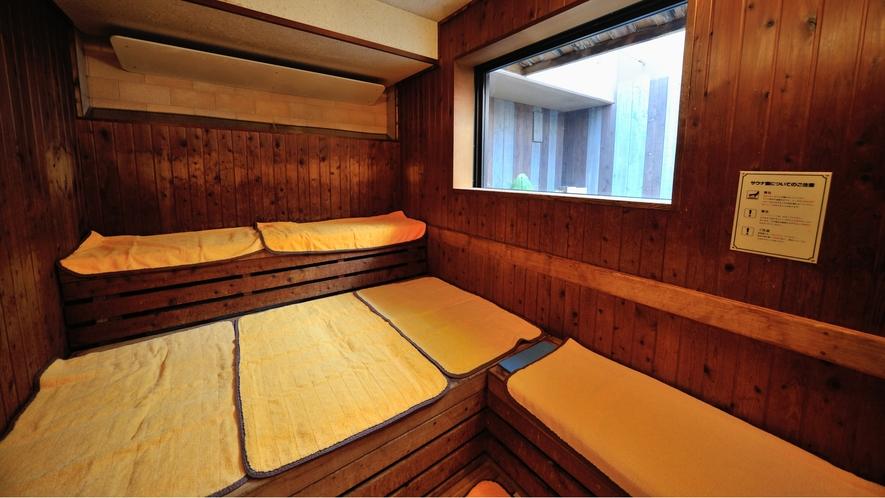 ◆9階女性大浴場 高温サウナルーム 営業時間15時~翌1時 翌5時~10時まで
