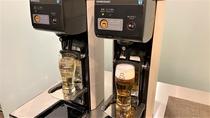 ◆ハッピーアワー アルコール・ソフトドリンク無料提供中 営業時間19時~21時