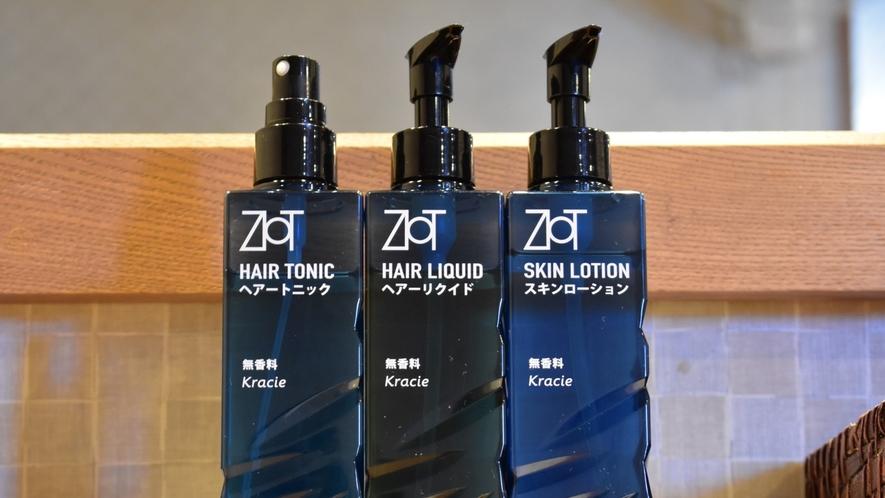 ◆9階男性大浴場 化粧品