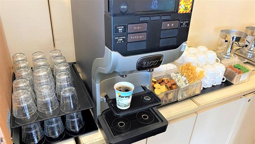 ◆コーヒーサーバー