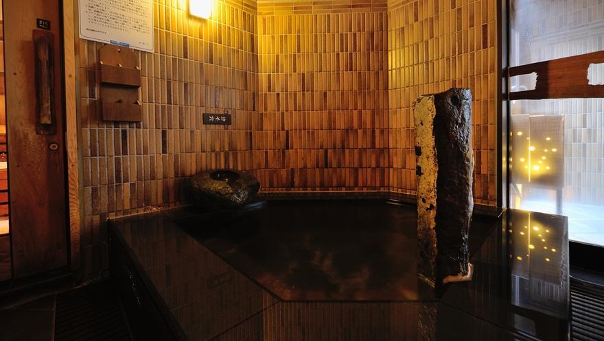 ◆9階女性大浴場 水風呂