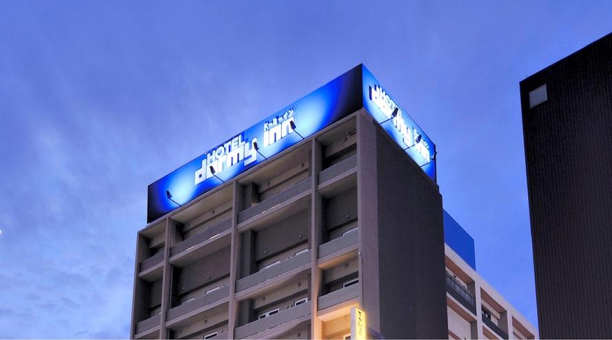 ◆ホテル屋上看板