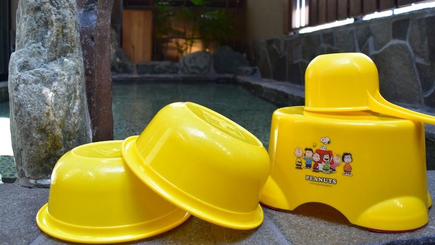 ◆9階大浴場 お子様用お風呂セット