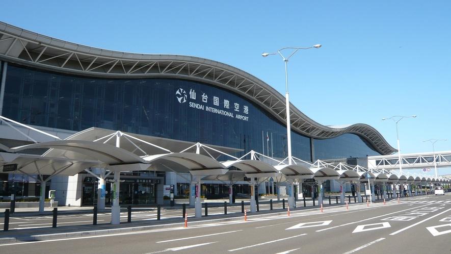 ◆仙台国際空港
