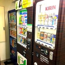■ソフトドリンク・アルコールの自動販売機もございます。
