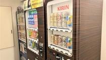◆ソフトドリンク・アルコールの自動販売機もございます。