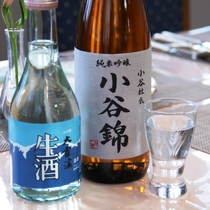 【夕食】地酒