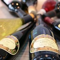 【夕食】ワイン