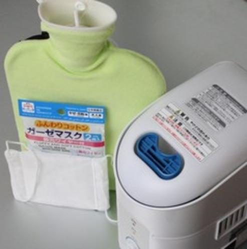 【新型インフルエンザ・花粉症対策!受験生にも!】ガーゼマスク・加湿器・湯たんぽ・空気清浄機つきプラン
