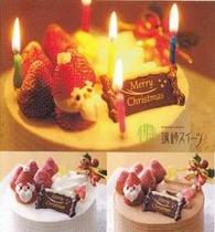誕生日・記念日ケーキのご予約をお受けしてます☆
