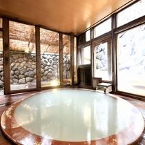 ■【玉子風呂】湯船が玉子型になっており、足触りの柔らかい木造りが人気のお風呂です。