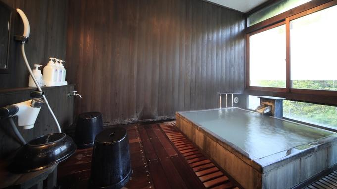 【高層階確約】貸切風呂1回無料&13:00イン&11:00アウトサービス!\特典盛りだくさんプラン/