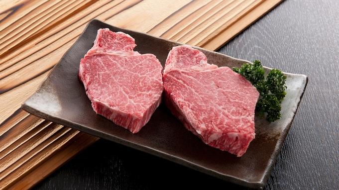 【美味堪能!山形牛ヒレ肉に舌鼓】脂身少なく柔らかい山形牛ヒレ肉140gを<ステーキ>でどうぞ!