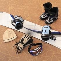 ■スノーボードレンタル(有料) ※イメージ