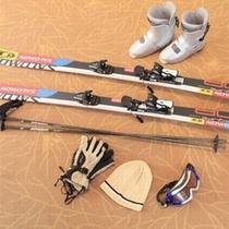 ■スキーレンタル(有料) ※イメージ