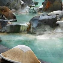 ■八右衛門の湯【露天風呂】100%かけ流しの硫黄泉をお楽しみください