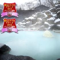 ■八右衛門の湯【露天風呂】冬イメージ(アワード)/雪景色の露天風呂は最高ですね!
