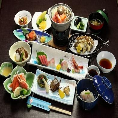 【秋冬旅セール】【お部屋食】夕食・朝食はやっぱりお部屋食で湯ったり♪21時間ステイOK!