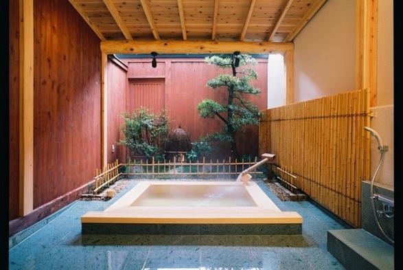【貸切風呂1回無料付♪】カップル・ご夫婦でどうぞ!旬の和会席と掛け流し温泉