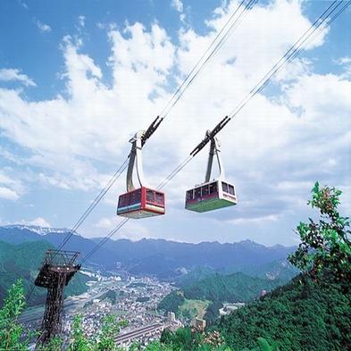 世界最大級ロープウェーで空中散歩!【166人ゴンドラ】と温泉と食の旅♪