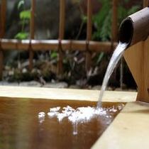 風呂湯口・イメージ