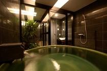信楽焼陶器風呂1