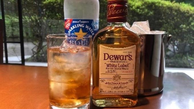 ホテルで部屋飲み★ミニボトルウィスキーとおつまみセット付★17時から23時の間で最大3時間デイユース