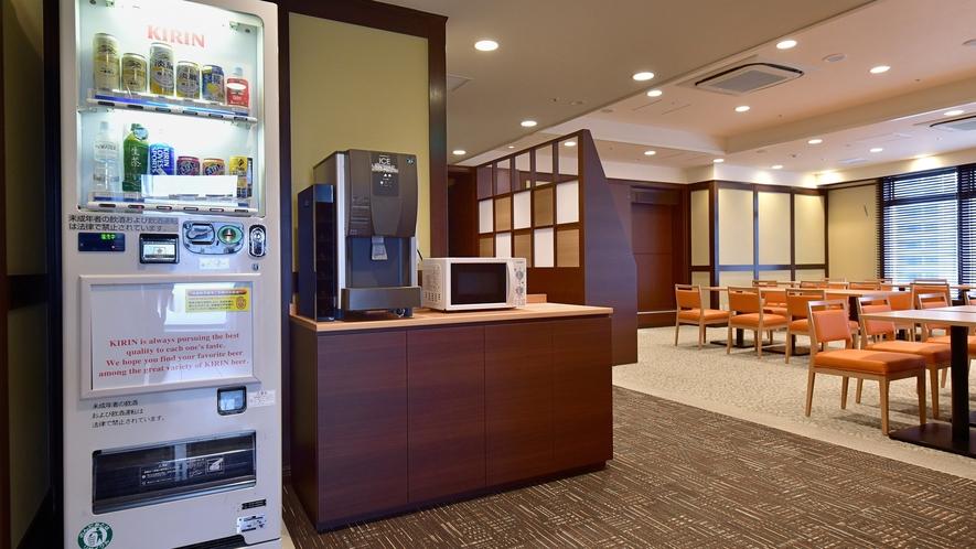 ◆自動販売機、製氷機、電子レンジ