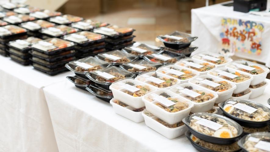 ◆食事「お弁当」:イメージ