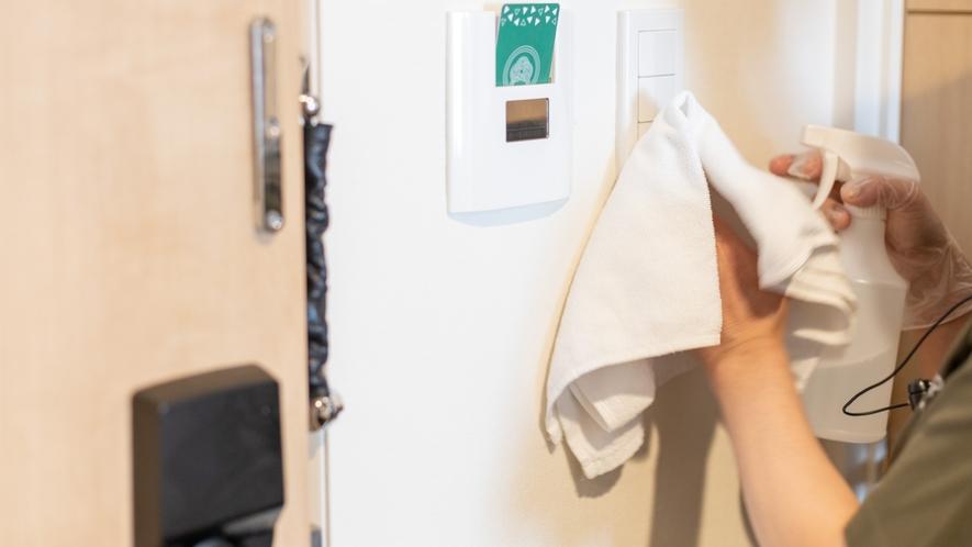 ◆客室清掃「アルコール消毒」3
