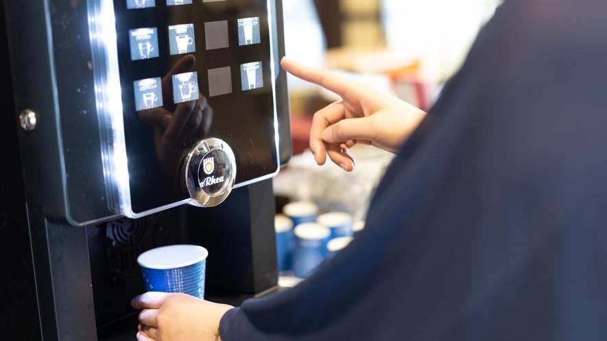 ◆ゲストラウンジ「ビスタ」設備:コーヒーマシン