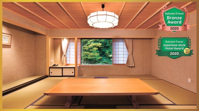 広めの和室(10畳以上確約)と「選べる鍋コース」プラン (※1泊夕食付き 朝食は付いておりません)