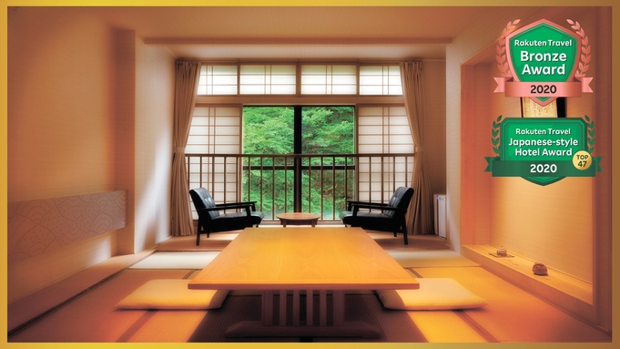 【秋冬旅セール】会津郷土会席料理を堪能♪貸切風呂+夕食で人気のオプション付