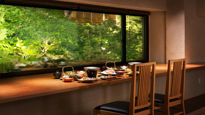 【秋冬旅セール】カウンター席小会場で美食を味わう♪カップルご夫婦ペア会席料理