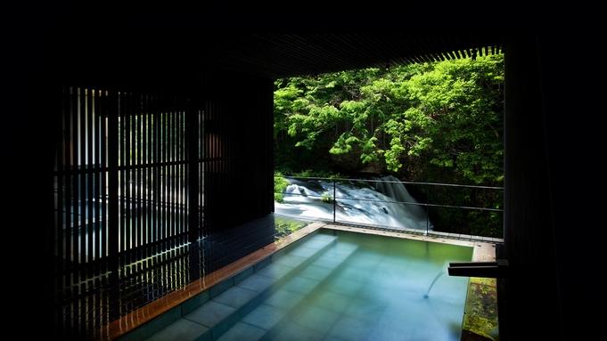 【秋冬旅セール】【2021年リニューアル♪】貸切大浴場『天寧温泉』と『絶品☆3種のにぎり付』特典付♪