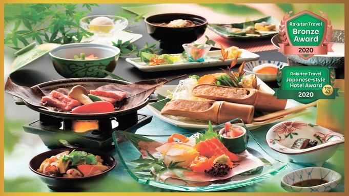 会津モダン客室(和洋室)と「会津郷土会席料理」プラン ♪♪【※1泊夕食付き 朝食はついておりません】
