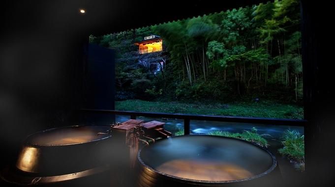 【昭和の人気メニューを復刻】会津郷土料理『庄助御膳』と『貸切風呂』プラン♪ ♪