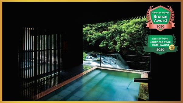 『日帰り』で温泉を楽しむ♪(料亭個室、またはおまかせタイプ)