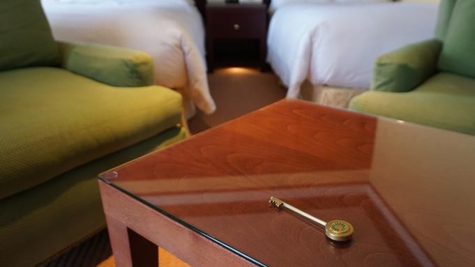 ■60歳以上限定■Over60プラン素泊まり〜ホテルでの朝を優雅に過ごす