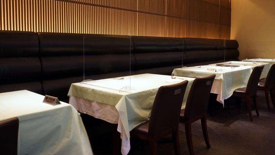 中国料理 四川飯店