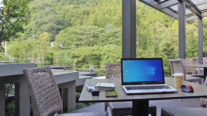 おこもり旅Long Stay5連泊(夕朝食)で20%割引!リゾートワーケーションで新しいホテルライフ