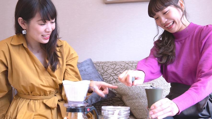 挽きたてのコーヒーを楽しむ贅沢なひと時♪みずのねルーム