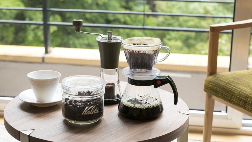 【みずのねRoom】☆挽きたてコーヒーでつろぎひと時を!
